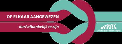 CSC 2017 Logo transparante achtergrond